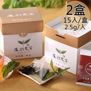 【一等鮮】友創日月潭100%紅玉紅茶立體茶包2盒(2.5gx15入/盒)