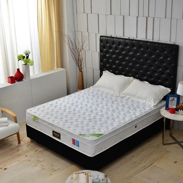 【A+愛家】天嵐三線-麵包床天絲乳膠(側邊強化獨立筒床墊-單人3.5尺)