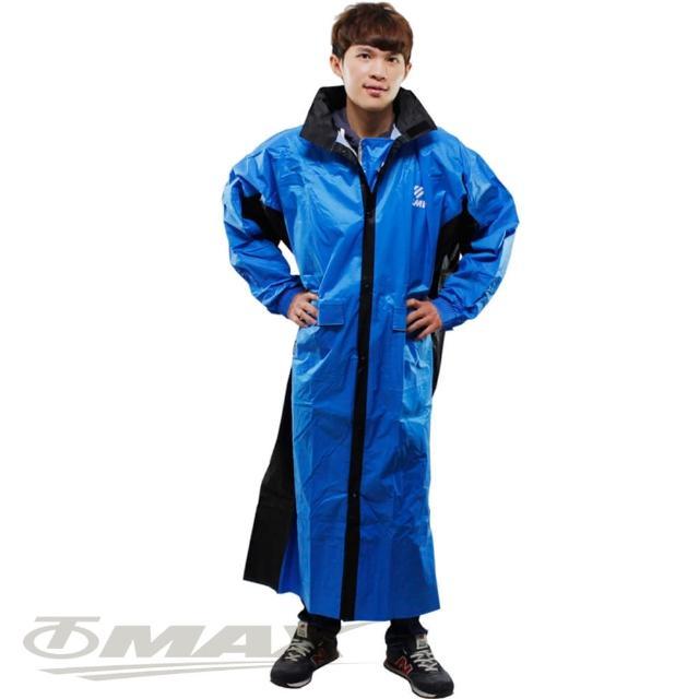 【JUMP】新二代新帥前開式休閒風雨衣-藍黑+通用鞋套