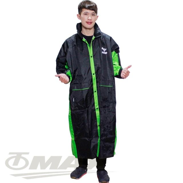 【JUMP】新二代新帥前開式休閒風雨衣-綠黑+通用鞋套(12H)