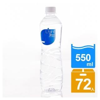 【悅氏】Light鹼性水550mlx3箱(共72入)