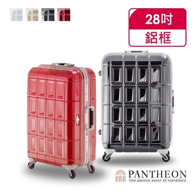 【A.L.I】日本 PANTHEON 28吋 優雅輕量鋁框硬殼網美行李箱/旅行箱 PTD-1628(4色可選)
