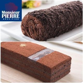 【皮耶先生】黑石巧克捲1入+經典甘那許1入(380g/入)