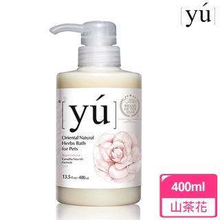 【YU 東方森草寵物沐浴乳】山茶花修護配方(400ml)