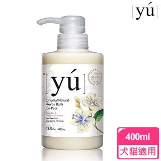 【YU 東方森草寵物沐浴乳】何首烏活髮配方(400ml)