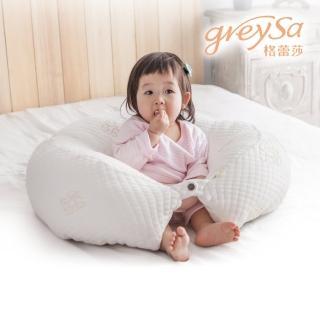 【GreySa格蕾莎】哺乳護嬰枕(月亮枕/孕婦枕/哺乳枕/圍欄/護欄-一入)