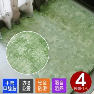 【Abuns】日式仿榻榻米超厚2CM巧拼地墊-附贈邊條(4片裝-適用0.5坪)