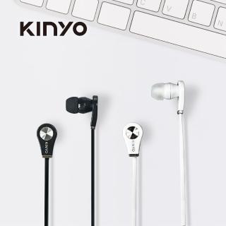 【KINYO】時尚造型耳機EMP-50(防疫優先