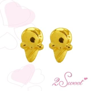 【甜蜜約定2sweet-ER220】純金耳針耳飾-約重0.34錢(純金耳針耳環)