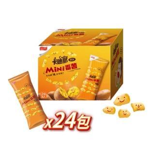 【卡迪那】mini番薯原味(30g*24包)