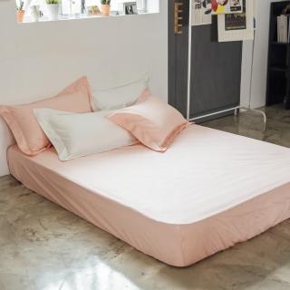【LAMINA】純色-裸粉橘 精梳棉床包(加大)