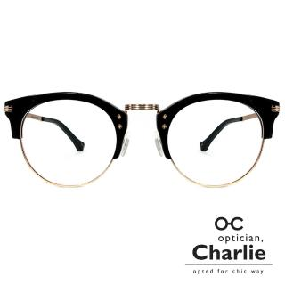 【Optician Charlie】韓國亞洲專利光學眼鏡OD系列(黑  OD BK)
