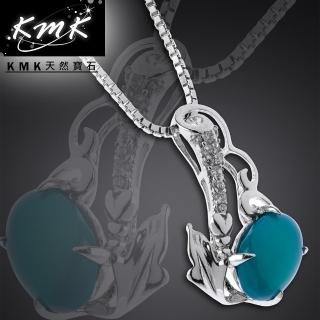 【KMK天然寶石】台灣藍寶(3克拉-項鍊)
