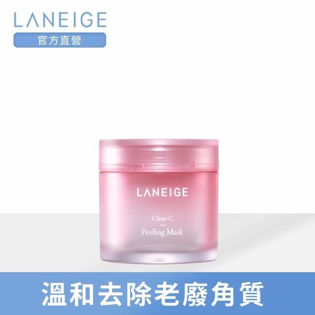 【LANEIGE蘭芝】超級莓果C煥顏角質淨化霜