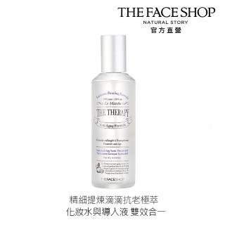 【THE FACE SHOP菲詩小舖】義萃抗痕潤澤美肌露150ML