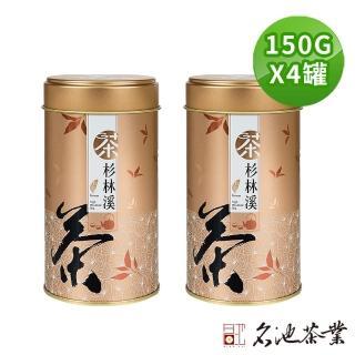【名池茶業】春漾綠-杉林溪高山烏龍茶(150gx4)
