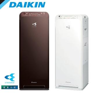【DAIKIN大金】美肌保濕型空氣清淨機(MCK55USCT-W/MCK55USCT-T)