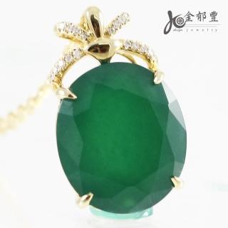 【金郁豐】極致璀璨天然帝王綠翡翠藍寶項鍊