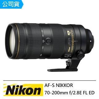 【NIKON】AF-S NIKKOR 70-200mm f/2.8E FL ED VR(國祥公司貨)