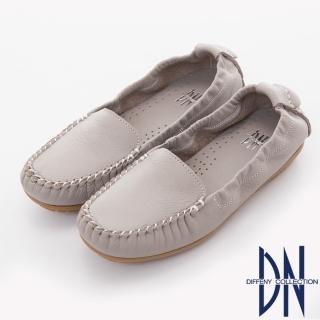 【DN】舒適柔軟 全真皮手工縫線莫卡辛豆豆鞋(灰)
