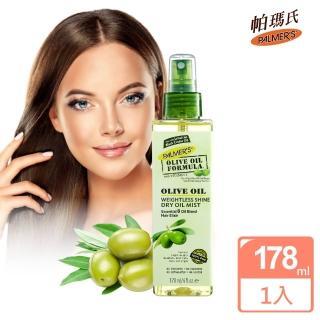 【PALMER'S帕瑪氏】天然橄欖菁華髮根強健清透油178ml(頭皮養護/毛鱗片專用)