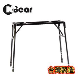 【CNBear】K-708B 耐重型 伸縮式 收納琴架(台灣製造 品質穩定有保障)