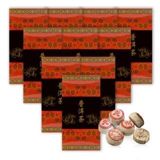 【雲南西雙版納】海普洱小沱茶餅10件組(共300顆)