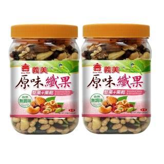 【義美】原味堅果-綜合纖果(370公克)*2罐