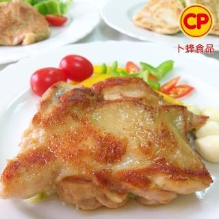 【卜蜂】醃漬去骨雞腿排 蒜味 10包組(200g/包)
