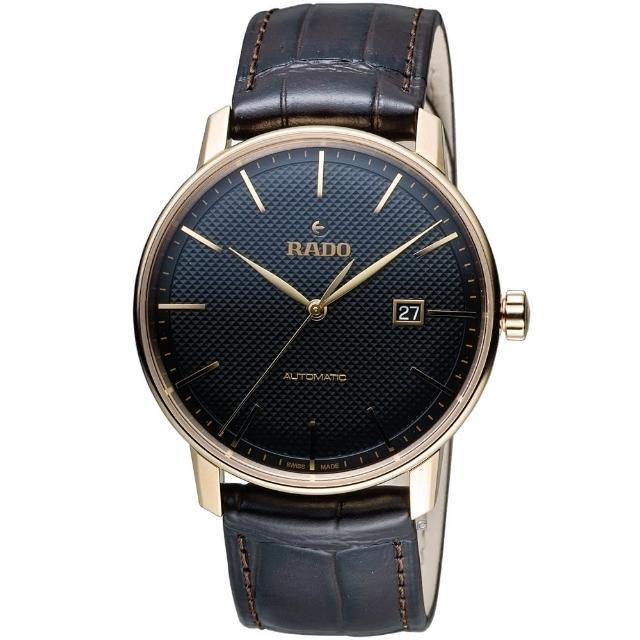 【RADO  雷達】Coupole 系列經典時尚機械腕錶(R22877165)