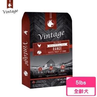 【Vintage 凡諦斯】天然鮮肉無榖寵物食品犬食-野宴鮮肉(雞肉+火雞肉)5lbs/2.27kg
