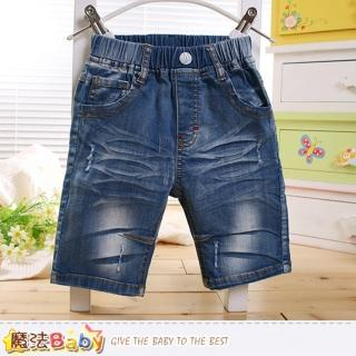 【魔法Baby】男童裝 兒童水洗潮爆款牛仔短褲(k50321)