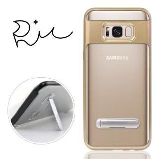 【RedMoon】三星 Galaxy S8 雙料立架TPU+PC邊框手機殼(5.8吋)