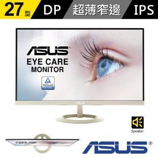 【ASUS】VZ27AQ 27型 IPS 2K 超薄無邊框 液晶螢幕