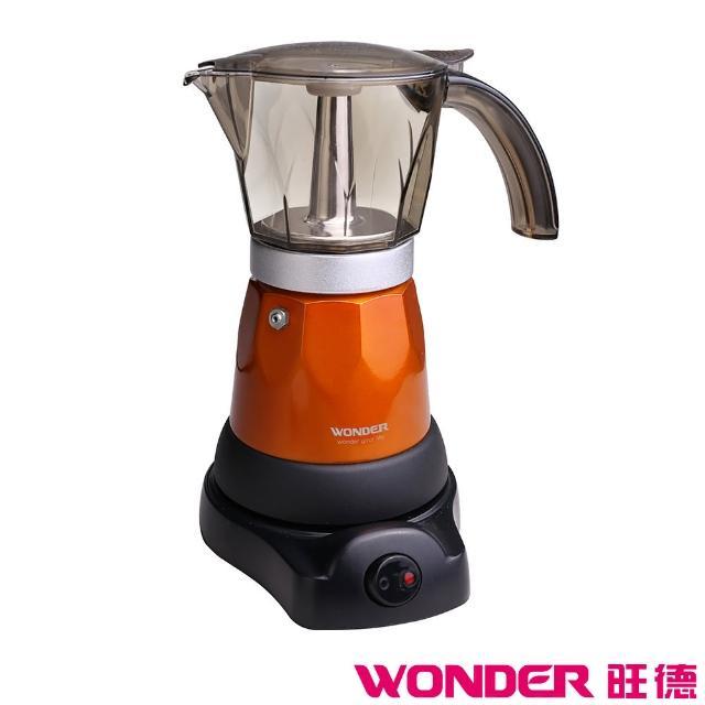 【WONDER旺德】義式濃縮咖啡電熱式摩卡壺(WH-L06M)