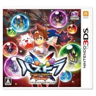【任天堂】龍族拼圖 X龍之章 日版日文版/日規機專用(3DS軟體)