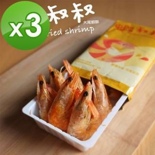 【蝦叔叔】大尾蝦酥 25g(現貨嘗鮮單包裝)*3入