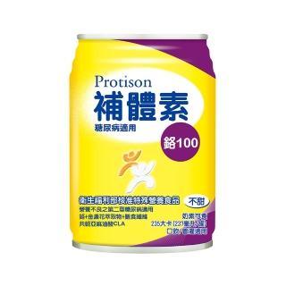 【補體素】鉻100不甜即飲 237mlx24罐(低GI  專利鉻6倍吸收率)