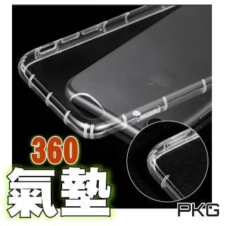 【PKG】For:三星A5-2017超透360空壓氣墊保護殼(全透氣墊)