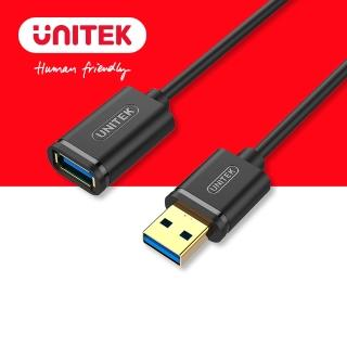 【UNITEK】USB3.0抗干擾傳輸延長線2M黑色/白色(Y-C459G)