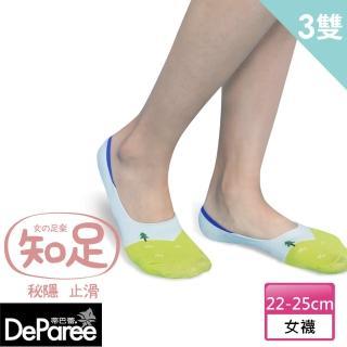 【蒂巴蕾Deparee】知足 深口隱形襪套-彈珠汽水(3入)