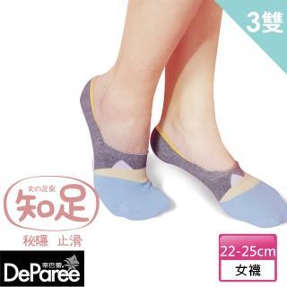 【蒂巴蕾Deparee】知足 超深口隱形襪套-斜角形(3入)
