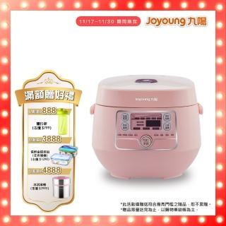 【JOYOUNG 九陽】精迷你電子鍋JYF-20FS987M
