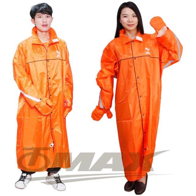 【JUMP】挺好風雨衣+通用鞋套黑色-橘色(12H)