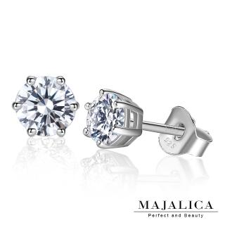 【Majalica】925純銀耳環 六爪單鑽 擬真鑽 0.8克拉 純銀耳環 PF6135-2