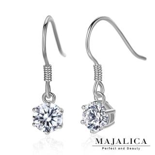 【Majalica】925純銀耳環耳勾式 六爪單鑽 擬真鑽 0.8 克拉 純銀耳環 PF6136-2