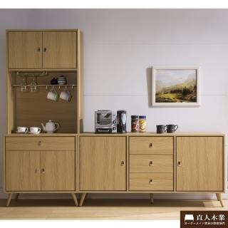 【日本直人木業】LEON簡約82CM廚櫃組搭配160CM廚櫃