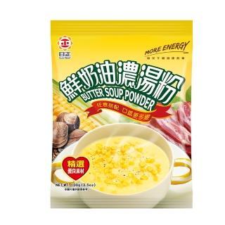 【日正食品】鮮奶油濃湯粉(100g)