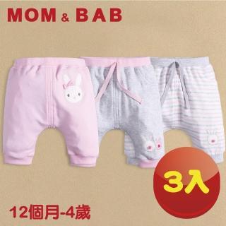 【MOM AND BAB】可愛小白兔純棉五分短褲-三件組(12M-4T)