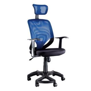 【AS】艾佛絲T型扶手高級辦公椅